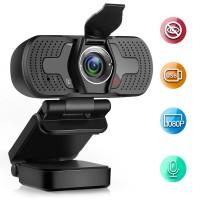 W8 S Webcam